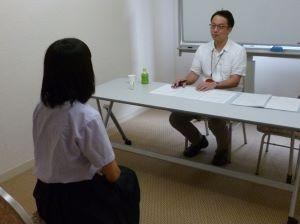 金沢龍谷高等学校【個別面接指導...